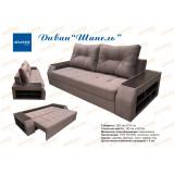 Мягкая мебель, цены. Купить в Симферополе, Ялте (Крым) — Уголок