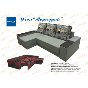"""Угловой диван """"Меркурий"""" накладки МДФ"""