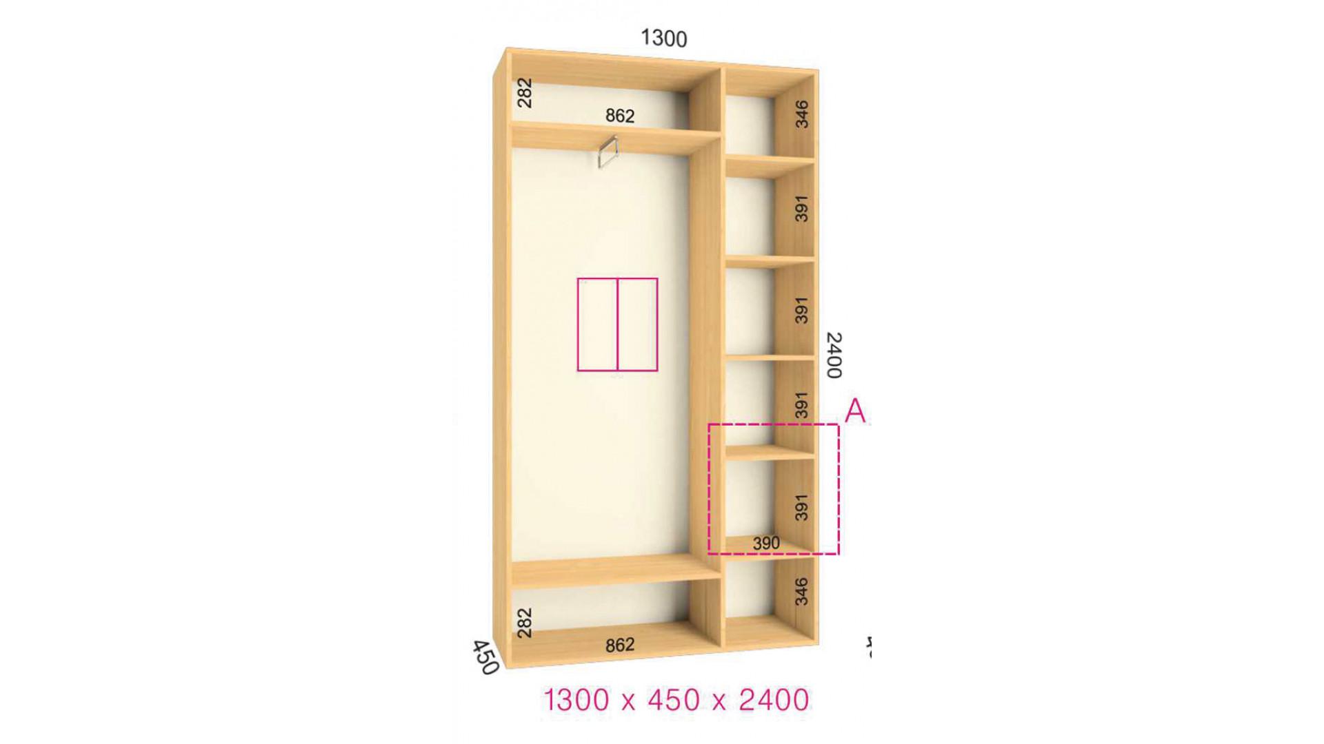 Схема двухдверного шкаф купе